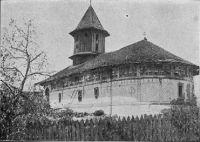 "Biserica veche ""Sf. Paraschiva"" din Ogretin"